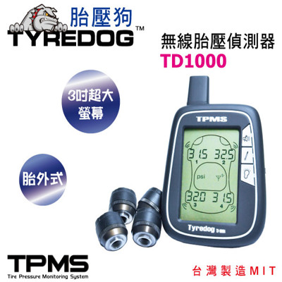 TYREDOG胎壓狗TD1000-X 四輪胎外式 無線胎壓偵測器(TPMS) (5.4折)