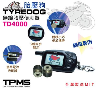 TYREDOG 胎壓狗 TD4000-X 兩輪機車(紅) 胎外式無線胎壓偵測器(TPMS) (5折)