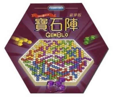 寶石陣豪華版 Gemblo Deluxe 繁體中文新版 (9.4折)