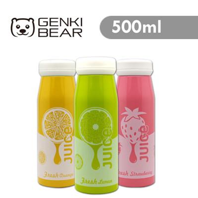 GENKI BEAR 鮮果保溫杯500ml 3色可選 (3.7折)