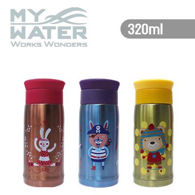 MY WATER 童趣保溫杯320ml 3色可選 (4.1折)