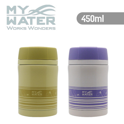 MY WATER 珍餚保溫悶燒罐 450ml 2色可選 (3.8折)
