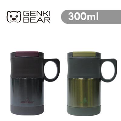 GENKI BEAR 辦公保溫獨享杯300ml (4.1折)