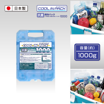 Montana日本製 i-beam 抗菌保冷冰磚 1000g (6.2折)