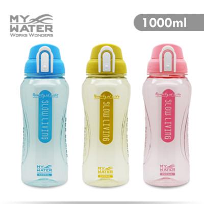 MY WATER 慢活彈蓋水壺 1000ml 三色可選 (4.5折)