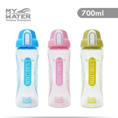 MY WATER 慢活彈蓋水壺 700ml 3色可選 (4.6折)
