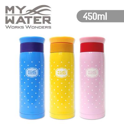MY WATER 點雅保溫杯450ml 3色可選 (6.3折)