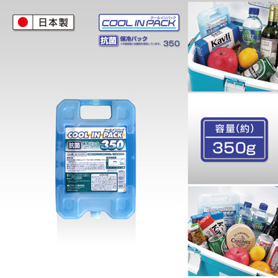 Montana日本製 i-beam 抗菌保冷冰磚 350g (5折)