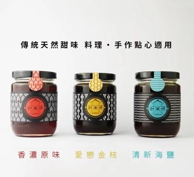 【好米芽】古早味麥芽糖-300ml (8.9折)