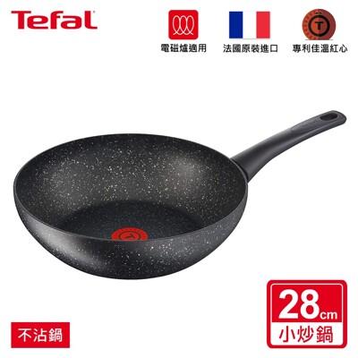 tefal法國特福 法國製頂級礦物系列28cm不沾小炒鍋 (10折)