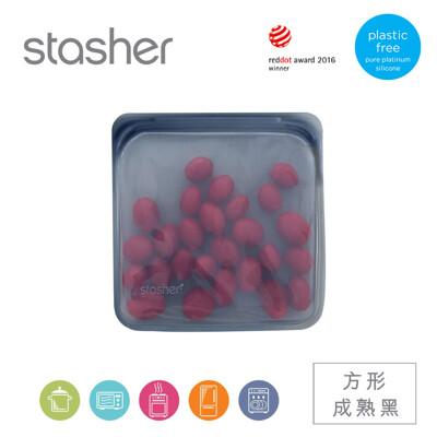 Stasher 方形環保按壓式矽膠密封袋-六色可選(19x18.4x1.59cm) 773ST (6折)