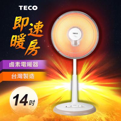 【TECO東元】14吋鹵素式電暖器 YN1405AB (7.2折)