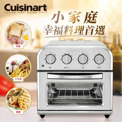 Cuisinart TOA-28TW 輕巧型氣炸烤箱 (8.3折)