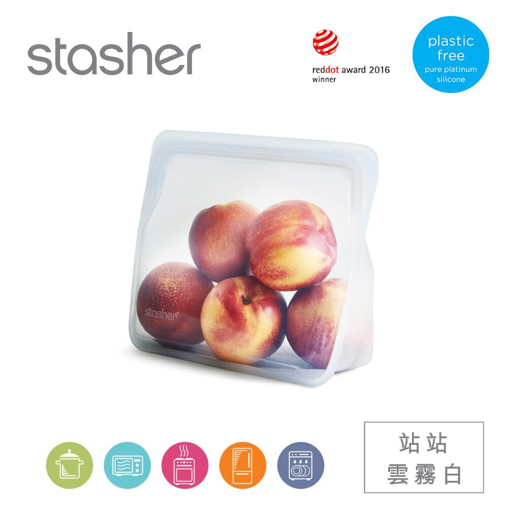 stasher 站站環保按壓式矽膠密封袋-三色可選(21.5x20.9x6.3cm) 773stsu