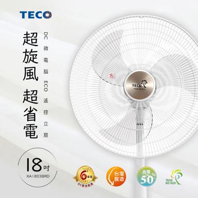 TECO XA1803BRD 18吋遙控型DC節能扇 (7.9折)