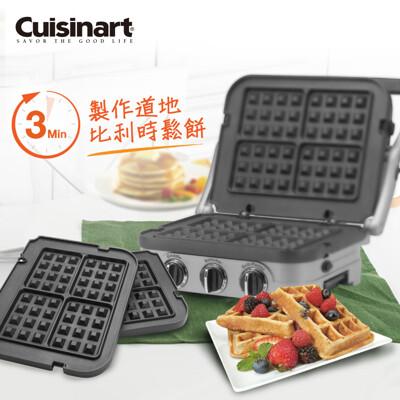 美國Cuisinart美膳雅 多功能煎烤盤專用格子鬆餅烤盤(適用GR-4NTW、GR-5NTW) G (8.2折)