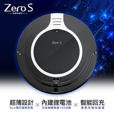 【Zero】S 智慧偵測超薄型吸塵器機器人 (5.9折)