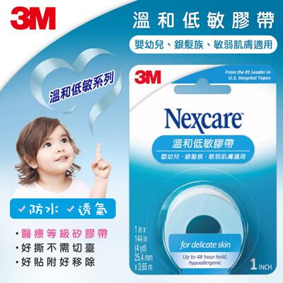 3M SLT-1 Nexcare 溫和低敏膠帶(1捲入) 7100169988 (5.2折)