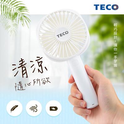 teco東元 usb充電式 手持桌立兩用小風扇-白 te-xyfhy188 (5.7折)