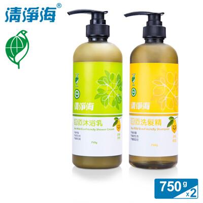 清淨海 檸檬系列環保洗髮精/沐浴乳 750g (5.2折)