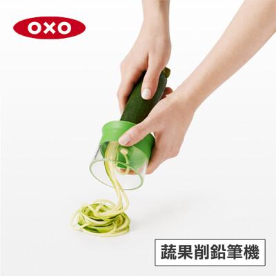 美國oxo 蔬果削鉛筆機 010406 (8.8折)