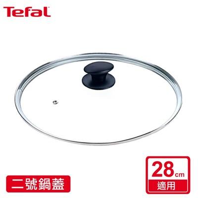 tefal法國特福 二號玻璃鍋蓋(適用28cm) se-fp0028301 (10折)