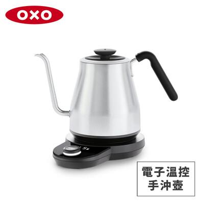 美國oxo 可調溫手沖電茶壺 1l 010510 (8.5折)