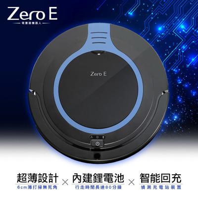 【趴趴走】智慧偵測超薄型機器人吸塵器ZERO-E (6.2折)