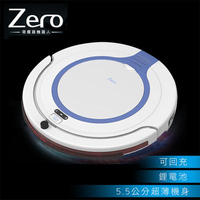 【趴趴走】光導引智慧吸塵器機器人ZERO (5.9折)