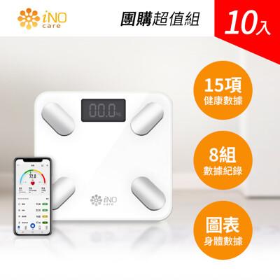 iNO CD850 15合1健康管理藍牙智慧體重計-白(十入團購組) (4.6折)