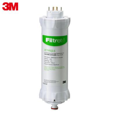 【3M】Filtrete淨水器UVA系列專用濾心燈匣耗材組-UVA1000/UVA2000 抗菌燈匣 (8.4折)