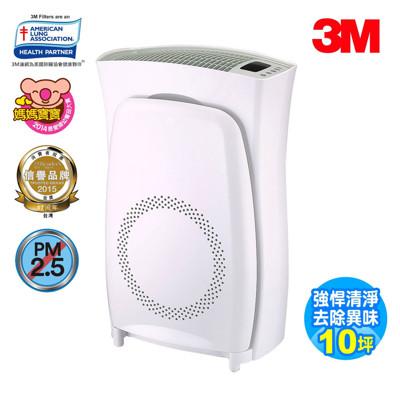 【3M】淨呼吸超濾淨型高效版10坪空氣清淨機CHIMSPD-02UCLC-1 (5.9折)