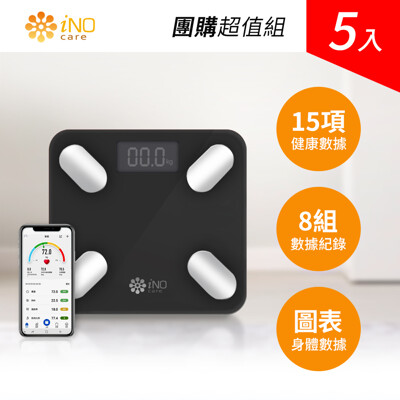 iNO CD850 15合1健康管理藍牙智慧體重計-黑(五入團購組) (5.2折)
