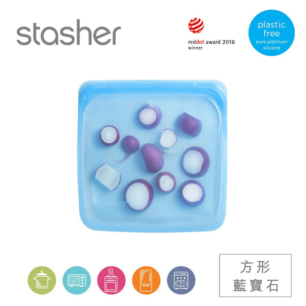 stasher 方形環保按壓式矽膠密封袋-六色可選(19x18.4x1.59cm) 773stsb