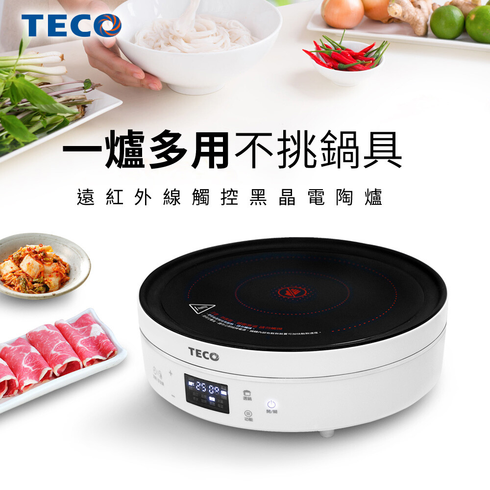teco 東元遠紅外線觸控黑晶電陶爐 yj1351cb