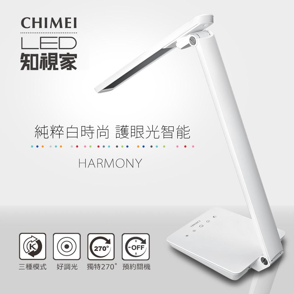 chimei奇美時尚led護眼檯燈 lt-ct080d