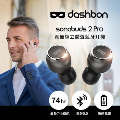 Dashbon SonaBuds 2 Pro 真無線藍牙5.0立體聲防水耳機 (9.2折)