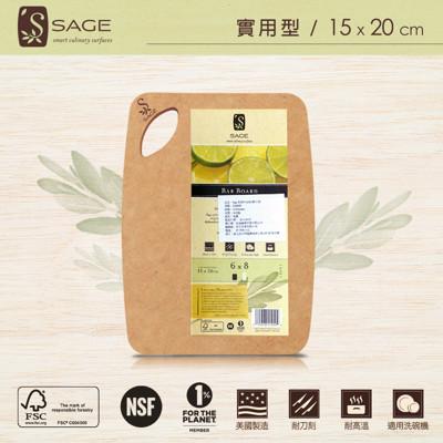 SAGE抗菌木砧板-實用型 (15x20) (8.6折)