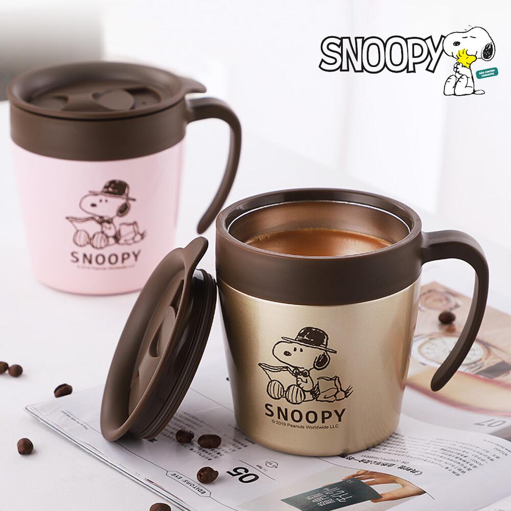 star babysnoopy 史努比 不鏽鋼咖啡杯/辦公杯/馬克杯400ml