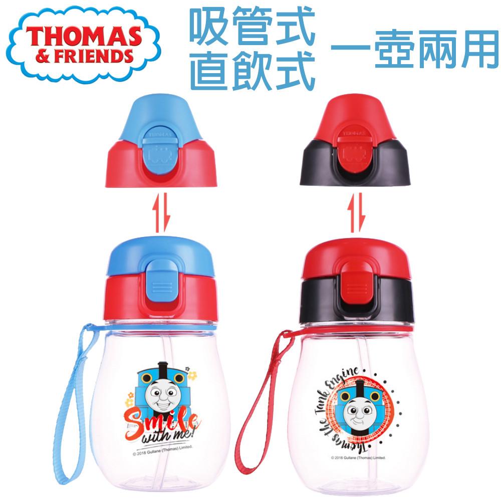 star baby湯瑪士 thomas 兒童水壺 水瓶 水杯 直飲 吸管兩用水壺 350ml