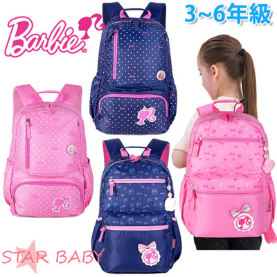 【STAR BABY】迪士尼正品 芭比公主系列 學生書包 護脊 防潑水 透氣 後背包 (7.6折)