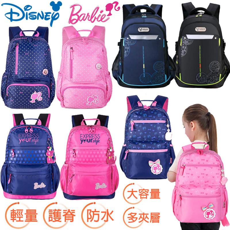 迪士尼公主/米奇輕量減壓護脊兒童書包