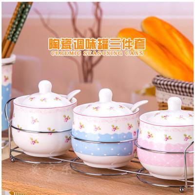 陶瓷調味罐三件套 (3.2折)
