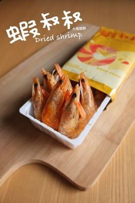 【蝦叔叔】大尾蝦酥】(10包 x25g) /箱 (8折)