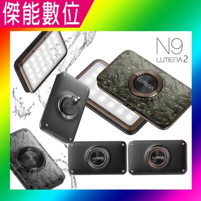 new n9 lumena2 行動電源照明led燈3色燈 露營燈 迷彩 (8.5折)