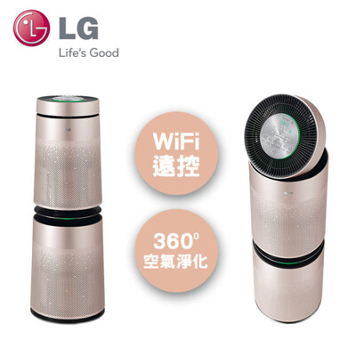lg樂金 17-28坪 wifi遙控puricare 360雙層空氣清淨機 as951dpt0 (9.8折)