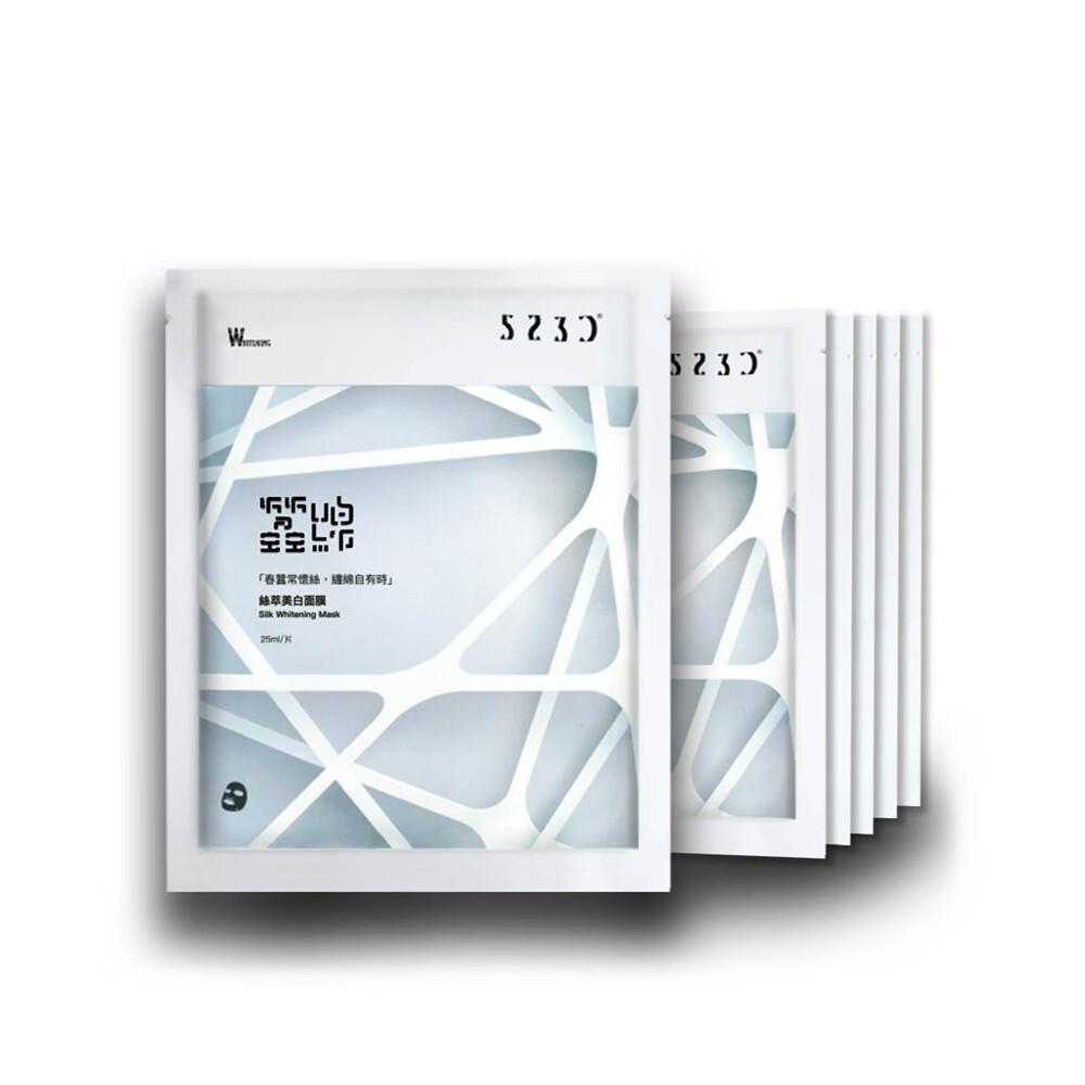 5s3c蠺綿絲萃美白面膜白色