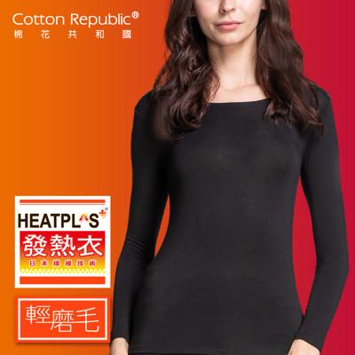 【Cotton Republic棉花共和國】HEATPLUS輕磨毛發熱女圓領長袖衫共2色 (3.4折)
