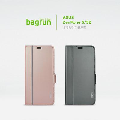 【bagrun】ASUS ZenFone 5/5Z 拼接系列手機皮套 (6.4折)