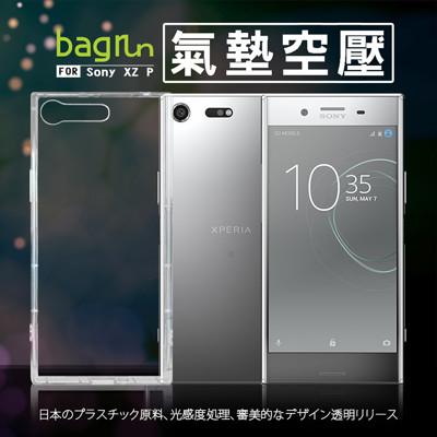 【Bagrun】Sony Xperia XZ Premium 極度抗摔 空壓殼/氣墊/抗防摔/手機殼 (4.1折)